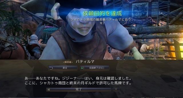 2017-09-25_1003901005.JPG